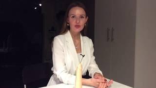 Как возбудить мужчину   массаж лингама мастер класс