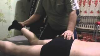 разблокировка седалищного нерва . массажист костоправ